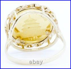 14K Solid Yellow Gold 1988.999 Chinese 1/20 oz Gold Panda Coin Bezel Ring s 6.5