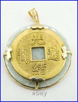 14K Yellow Gold Japanese Yen Coin Over Round Jade Pendant 31mm 11.3g S1647
