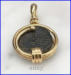14kt Yellow Gold Ancient Roman Coin Pendant