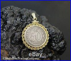 1999 Italian 50 Lire Coin in 14k Solid Yellow Gold Rope Bezel Necklace Pendant