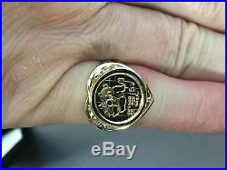 24 KT CHINESE PANDA BEAR COIN SET IN 14 KT SOLID YELLOW Ladies GOLD COIN RING