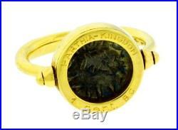 Bvlgari Parthia Kingdom antique coin 1 Cent BC flip ring 18k AN00814 size 8.25