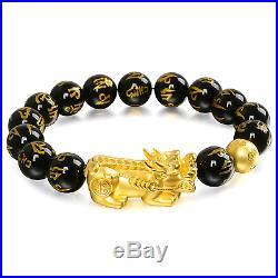 ONSALE 24K Yellow Gold 3D Lucky Coin Pixiu Link 8mm Maxim Bead Chain Bracelet