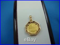 Pure Gold Small Panda Coin With 14k Gold Bamboo Frame 3.7 Grams