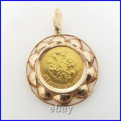 Russian Coin Pendant Pre-Owned 22ct 1899 Coin in 14ct Yellow Gold Frame