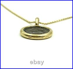 Vintage Bvlgari 18K Yellow Gold Ancient Coin Monete Necklace